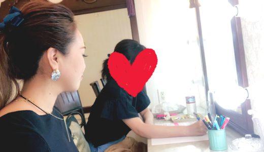 自分軸コンサル❤️自信喪失から自己愛へ❤️彼氏ができない理由が判明!!