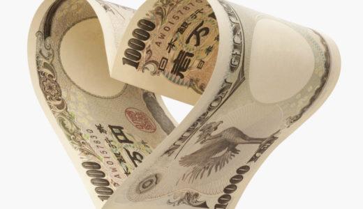 自分のためにお金と時間を使う。お金という「体験チケット」