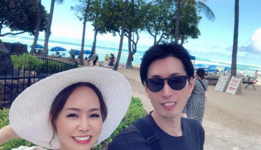 ついにハワイへ♡ハネムーン挙式旅行の旅ログ♫式までの道のり