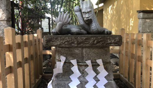 田無神社の五龍神と、富士山のふもとの溶岩温泉!旅行で起こった数々のスピ体験♫