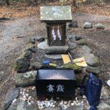 日本一金運の上がる神社!!龍にまつわる神社と、引き寄せた香港旅行♡