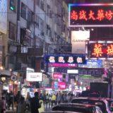 引き寄せた香港旅行♡九龍に行ってきました!!