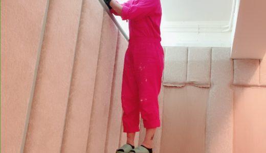 重要なインテリア!クッション壁を2階に移植します!リニューアル⑪