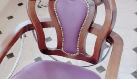 椅子に込められた意味。9年前から決まっていたシナリオに驚愕!リニューアル⑮