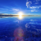 保護中: 無限の富を手に入れる「在り方」