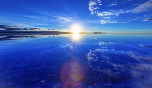 無限の富を手に入れる「在り方」